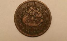 大清铜币拍卖价格 大清铜币收藏价值