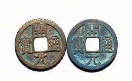 古币开元通宝价格 古币开元通宝历史背景