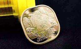 泰山纪念币最新价格  泰山纪念币市场行情