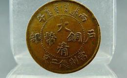 大清铜币一枚值多少钱 大清铜币价格表