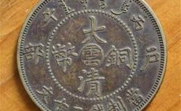 大清铜币现在价格多少钱 大清铜币相关介绍