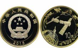百元航天纪念币最新价格 航天纪念最新价格表