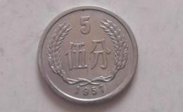 哪年的五分钱硬币值钱 五分硬币价格表图