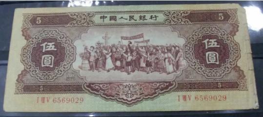 1956年5元��胖刀嗌佟�r格_收〖藏�r值高��