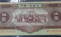 1956年5元纸币值多少价格冲收藏价值高吗