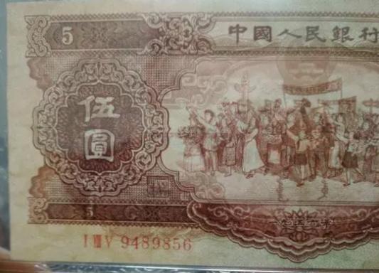 1956年5元��胖刀嗌�r格_收藏�r值高��