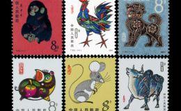 郵票回收價格表 第一輪生肖郵票回收值多少錢