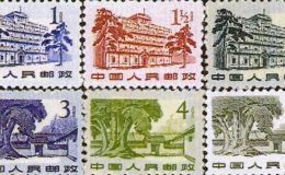 革命圣地延安郵票值多少錢 郵票革命圣地延安價格