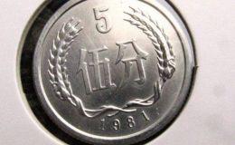 5分硬币哪年的最值钱 值钱的5分硬币