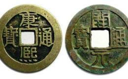 唐朝古币开元通宝价格 开元通宝特点介绍