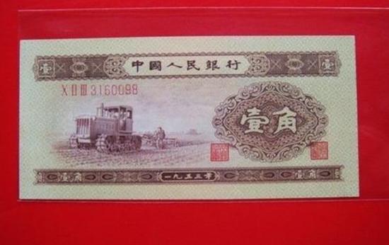 拖拉機1角人民幣價格 拖拉機1角人民幣相關介紹