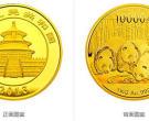 2013熊猫金币回收价格 2013熊猫金币收藏价值