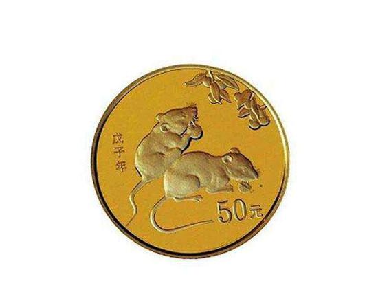 鼠年金银币回收价格 鼠年金银币特点