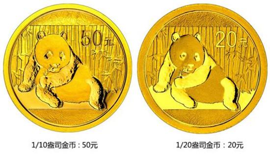 2015熊猫金币回收价格 2015熊猫金币收藏分析