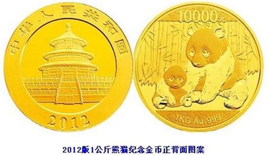 2012熊猫金币回收价格 2012熊猫金币发行意义