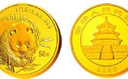 2003熊貓金幣回收價格 2003熊貓金幣收藏分析