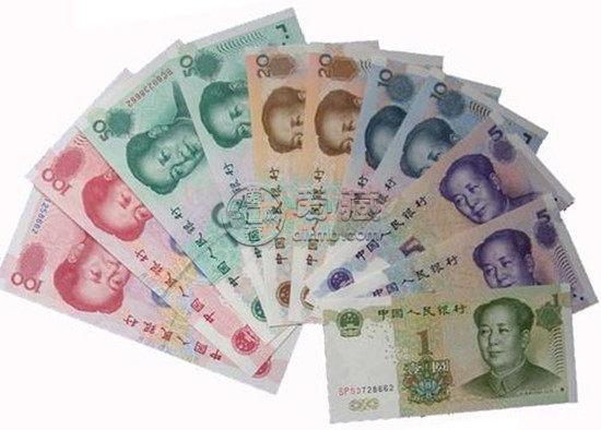 人民币收藏怎么卖 人民币如何变现