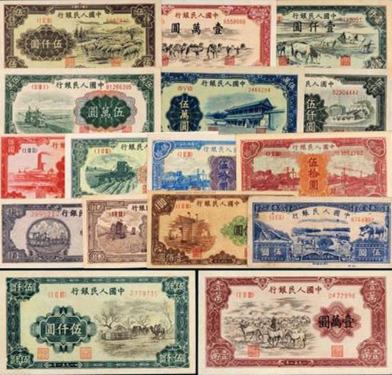 如何賣自己收藏的舊人民幣 舊人民幣如何變現