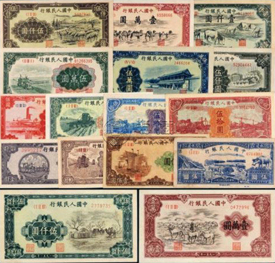 如何卖自己收藏的旧人民币 旧人民币如何变现