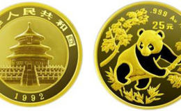 哪里收購熊貓金幣 熊貓金幣收藏價值