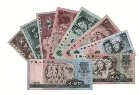 人民币收藏卖得出去吗 人民币收藏应该怎么卖