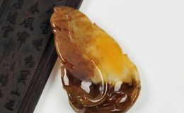 褐黄翡翠是啥样的 褐黄翡翠值钱吗