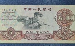 60年版5元币现卖多少冲市场价值如何