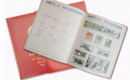 80年郵票大全 80年郵票大全及價格