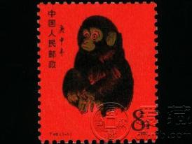 80年邮票大全 80年邮票大全及价格