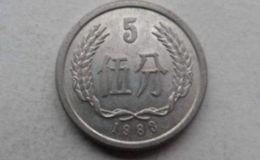 5分1983年硬幣價格表 1983年5分錢硬幣目前價格