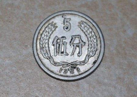 5分1983年硬币价格表 1983年5分钱硬币目前价格