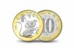 鼠币10元的最新价格表  鼠币10元的市场行情