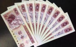1980年1元纸币最新价格  1980年1元值多少钱