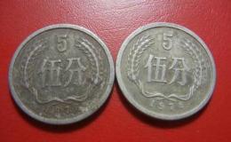 1976年的5分硬币值多少钱 1976年的5分硬币市场价值
