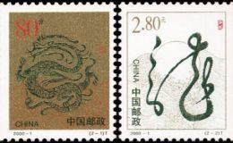 2000年郵票值錢嗎 2000年什么郵票最值錢