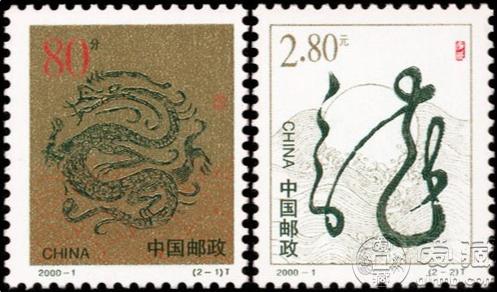 2000年邮票值钱吗 2000年什么邮票最值钱