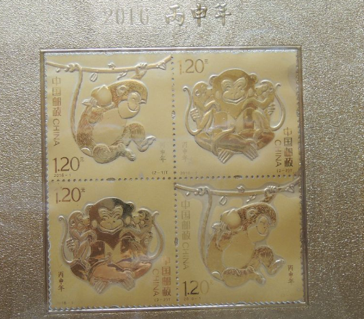 丙申年邮票金涨到3000 丙申年邮票金现在价格是多少
