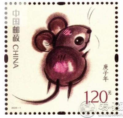 2020鼠年生肖大版票价格 2020鼠年生肖大版票价格最新报价