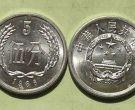 1986年一元长城硬币值多少钱及图片