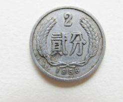1956的2分钱值多少钱 收藏价值分析