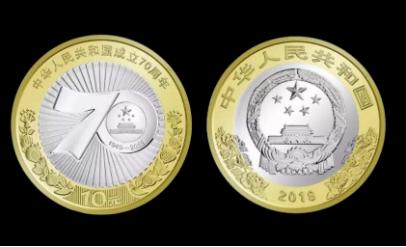 70周年金幣最新價格 70周年金幣收藏前景如何