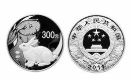 2011年兔年银币价格 2011年兔年银币收藏价值如何