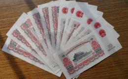 牡丹江上门回收旧版纸币钱币金银币收购第一二三四套人民币纪念钞