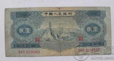 1953年两元人民币价格_升值潜力如何