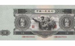 大黑10元激情电影币值多少钱冲防伪特征有哪些