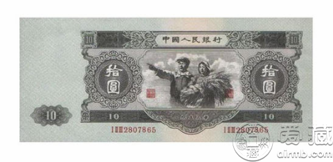 大黑10元人民币值多少钱_防伪特征有哪些