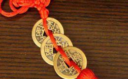 红绳编三帝钱教程 红绳三帝钱如何编