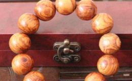 什么手串越来越香 黄花梨手串有味道吗