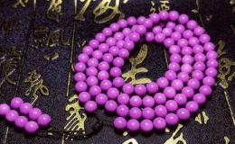 紫蜜蜡功效与作用 紫蜜蜡功效与作用详解