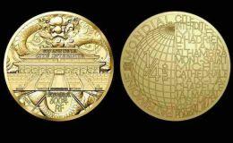 紫禁城紀念幣相關介紹 收藏意義如何